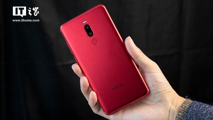 今天上午10点魅族Note8焰红版京东独家开售:1298元(2)