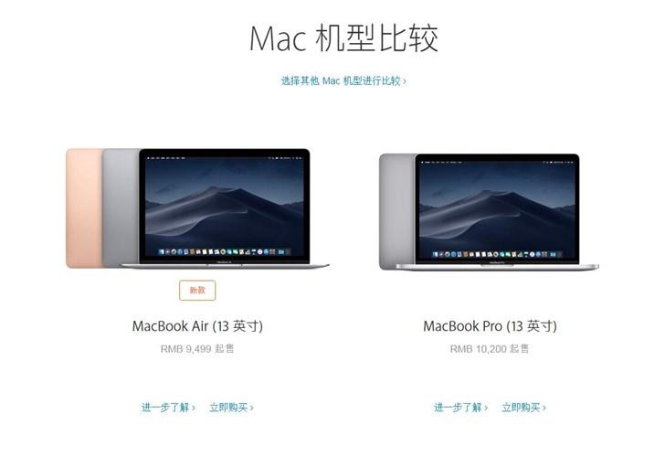 外媒:苹果的Mac*ook产品线有点乱