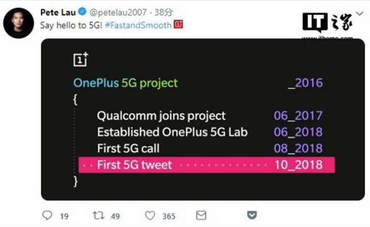 """5G手机又迎""""第一次"""",但别忘了背后""""执棋者"""""""