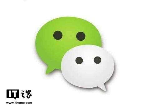 微信发声明:加强清理谣言、标题党、抄袭侵权等违规内容