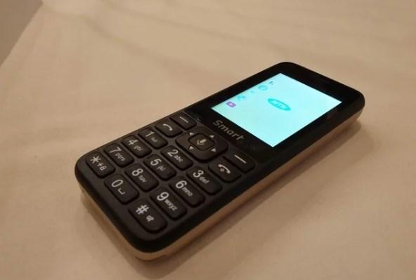 中国移动发布世界首款3G KaiOS智能功能机 售价约138元