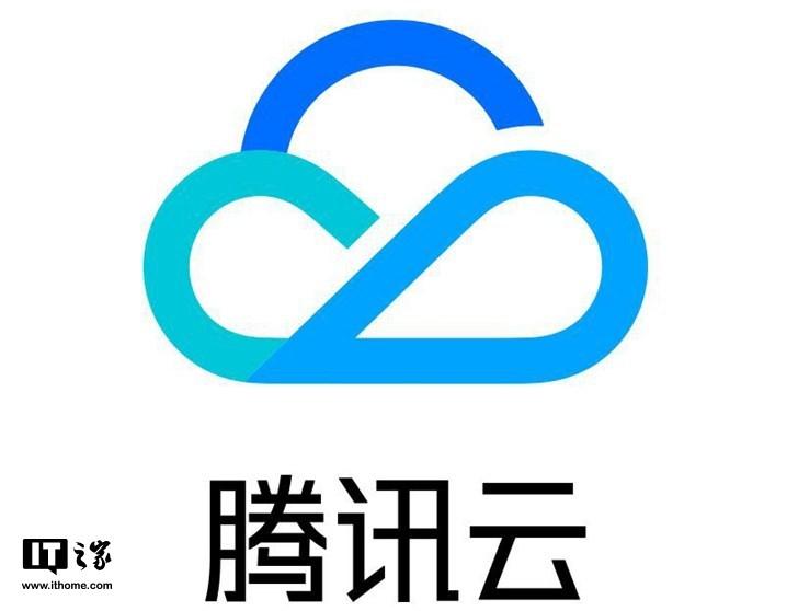 腾讯首次披露云服务收入:前三季度收入逾60亿元,同比增长近一倍