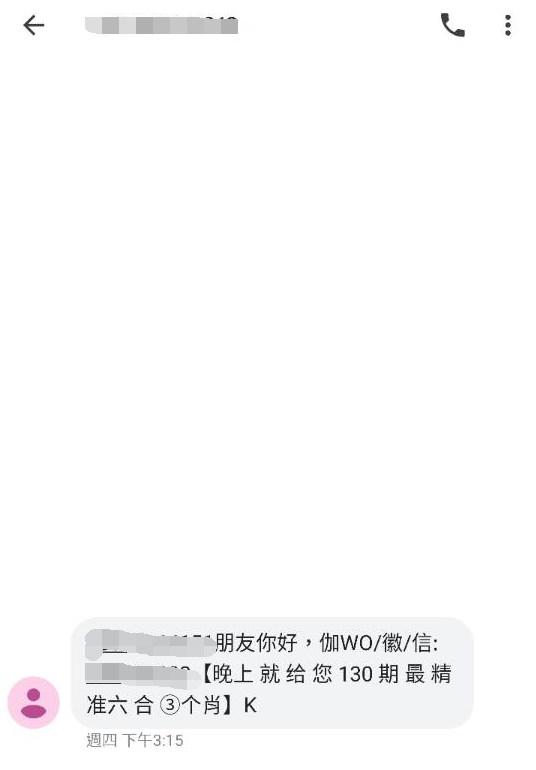 用户复制发送来举报垃圾短信 竟遭运营商停机处理