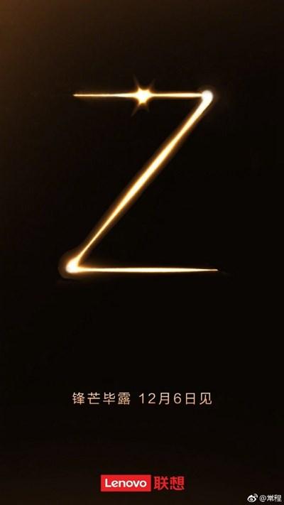 屏幕开孔手机马上就到: 联想三摄Z5s 12月6日见