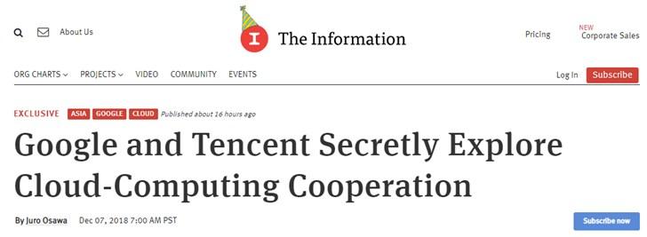 外媒:谷歌、腾讯或合作,在国内外推广云服务