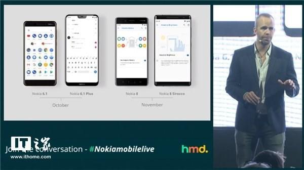 诺基亚8的安卓9 Pie更新为何推迟?官方做出回应