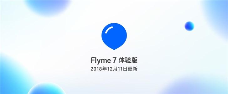 魅族Flyme 7体验版推送更新:老旗舰也能升级