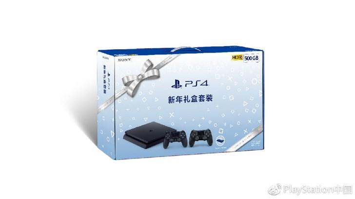 索尼PS4国行推出新年礼盒套装 售价2199元起