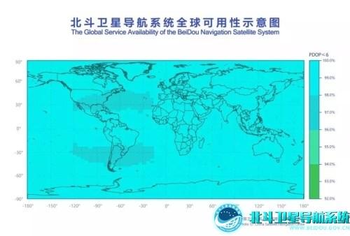 中国北斗导航系统2020年前再发射12颗卫星 进一步提升系统服务性能