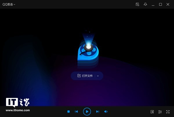全新腾讯QQ影音4.0正式版官网发布下载