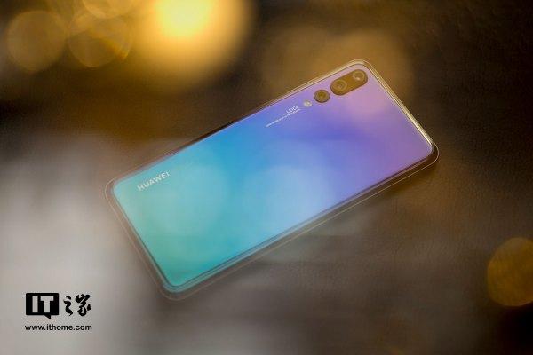 华为P20/P20 Pro系列手机海量开箱图赏:惊,艳
