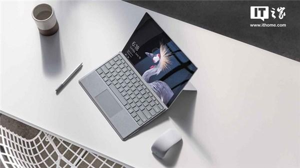 hg0088网站开户|首页Surface Pro 6设计大改!2019年中发布,代号Ca