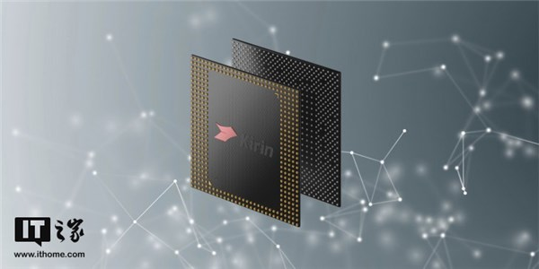华为麒麟980处理器规格曝光 采用7nm制程工艺