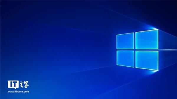 Windows 10 RS5快速预览版17677修复内容及已知问题
