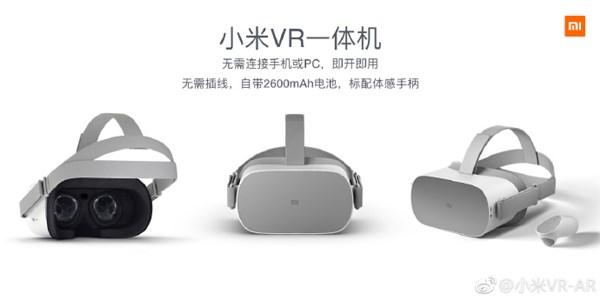 小米VR一体机发布:与Oculus联合打造插图1