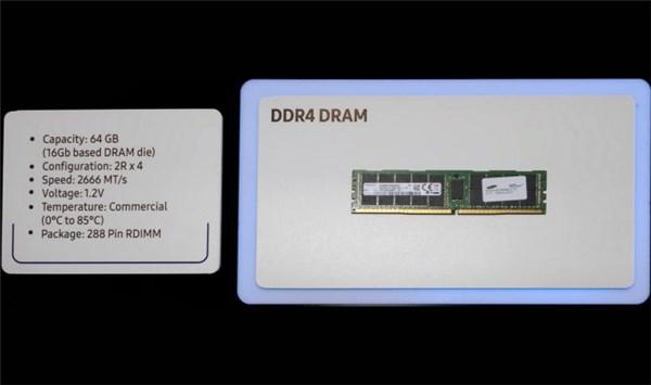 业界首发:三星量产16G*颗粒64G* DDR4内存