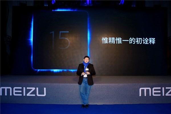 魅族科技高级副总裁杨柘否认从魅族离职 内部通讯钉钉已搜不到他