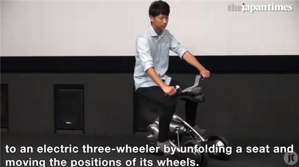 日本千叶大学研制出可变摩托车的机器人 可转换为电动三轮车