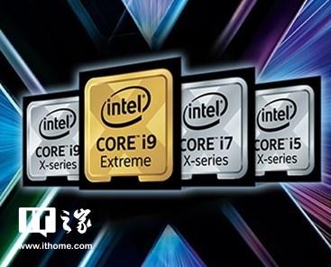 英特尔否认砍掉至尊版处理器:品牌没有任何变化