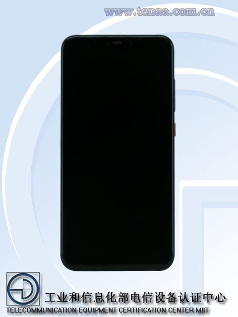 小米8透明探索版终于入网工信部:3699元马上发售