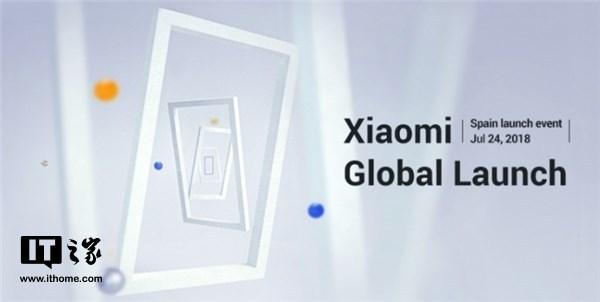 小米将于7月24日召开全球发布会:或公布小米A2手机