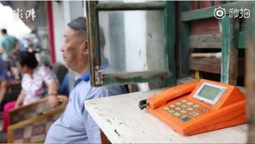 再见!上海传呼电话两年内全部关停