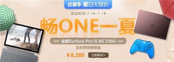 狂降7889元,微软Surface Book增强版冰点裸价9999元
