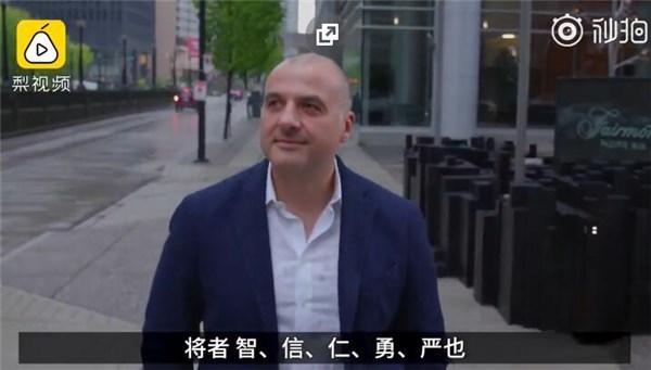 谷歌副总裁Bogomil Balkansky大秀流利中文 从中学开始学习中文