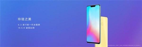 华为nova 3手机正式亮相:2018新增星耀版·樱草金