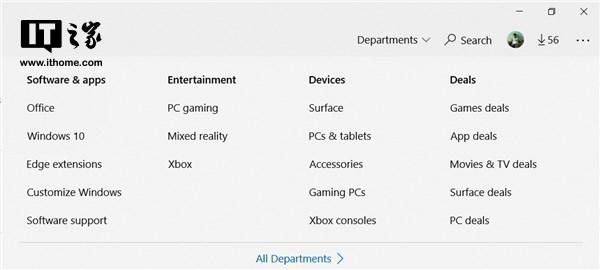 """微软悄悄推出Windows10的微软商店更新:新增神奇的""""部门""""(1)"""