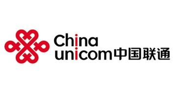 中国联通上半年净利25.83亿元,同比增长232%