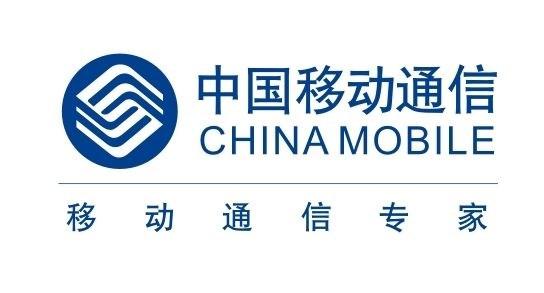 市民举报垃圾短信后被停机,中国移动:可能举