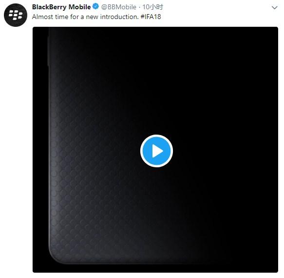 KEY2 LE将至!黑莓发布IFA预热视频