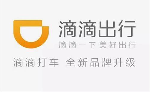 上海正制定网约车监管新规,频繁违规将被停网