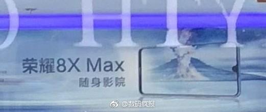 荣耀Note10之后又一款巨屏手机:荣耀8X Max海报泄