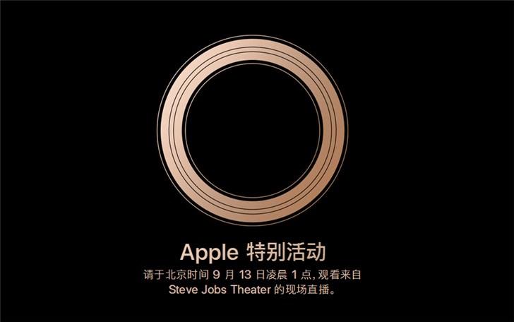 苹果官网公布秋季新品发布会视频直播:含腾讯