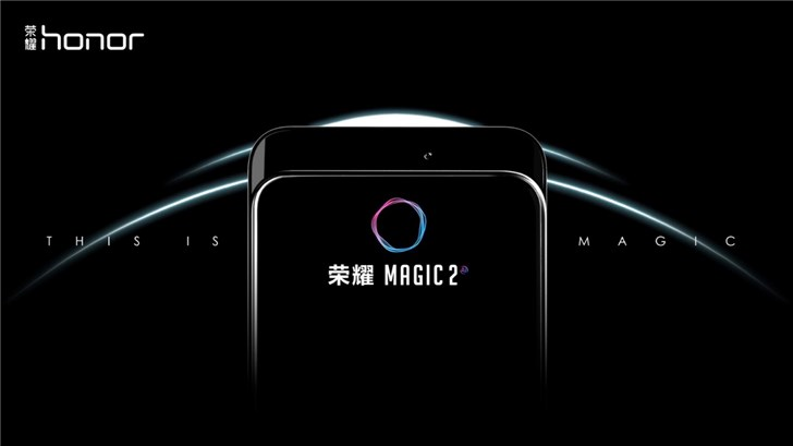 荣耀Magic2真机曝光:搭载麒麟980或9月底量产上市