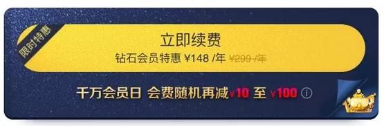 随机减10-100元:开通及续费京东PLUS会员限时特惠