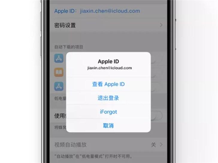 苹果Apple ID忘记了怎么办?详细步骤带你找回