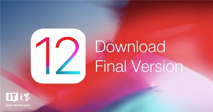 苹果iOS 12正式版固件下载大全