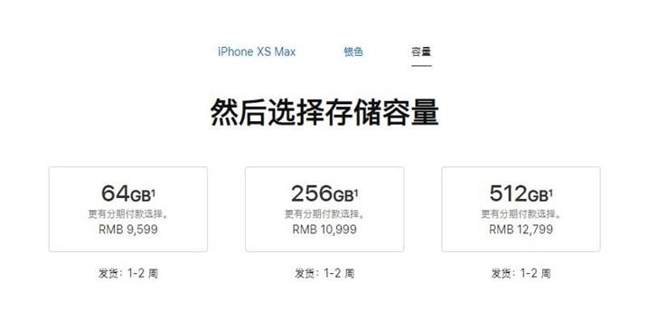 Apple ID被盗万元iPhone XS Max也没辙,教你开启双重
