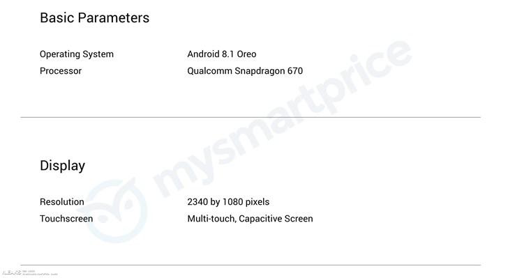 OPPO新机曝光:高通骁龙670处理器,搭载安卓8.1系