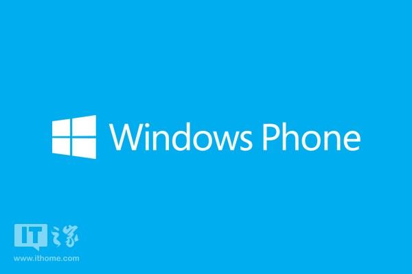 2018年,Windows Phone 8.1还能做什么