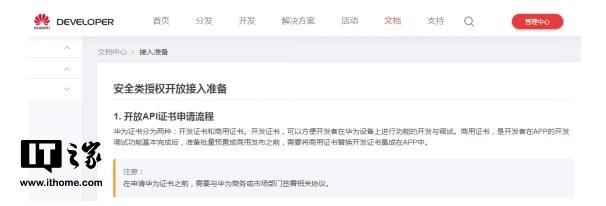 华为官方公告:EMUI 9.0将禁用第三方桌面