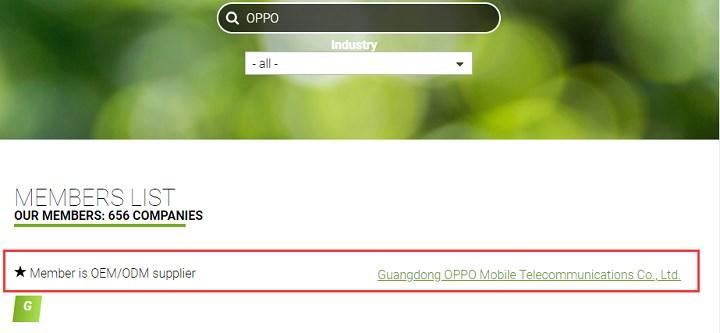 消息称OPPO已正式加入WPC无线充电联盟
