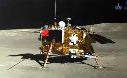 震撼!嫦娥四号落月视频首次公开