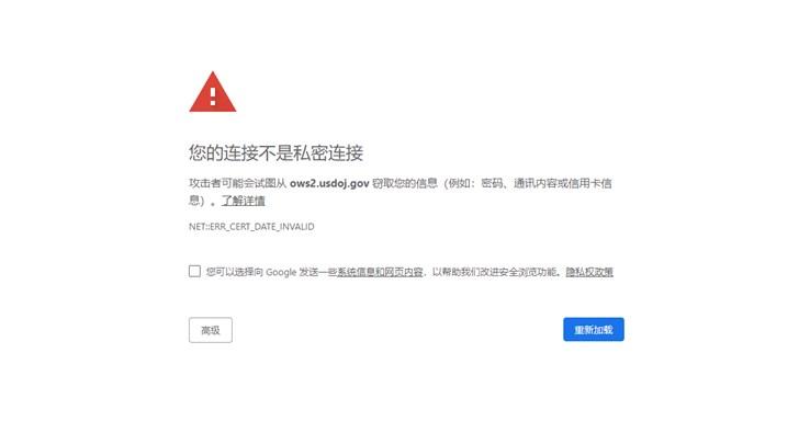美国政府停摆,众多网站HTTPS证书过期无法加载}