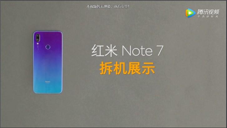 Redmi红米Note7拆机视频公布