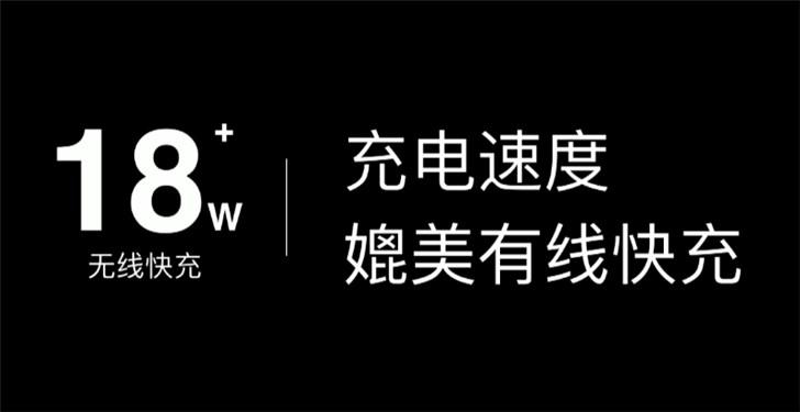 魅族Zero 官方渲染图公布 采用One Piece设计语言
