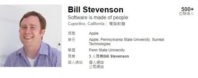 为了Fuchsia OS新系统,谷歌招来了苹果15年老将}